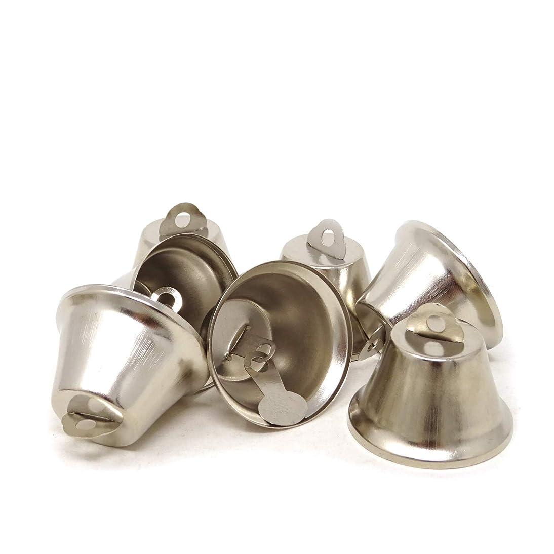 Honbay 20PCS 35mm/1.37inch Silver Jingle Bells Bridal Bells Decor Bells
