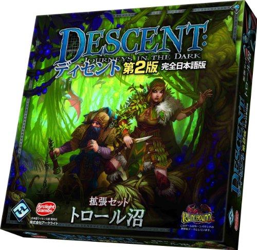 Zweite Auflage erweitert eingestellt Sumpf Troll japanische Version des vollen Abstieg (Japan-Import)