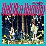 Hell like Heaven(初回生産限定盤)