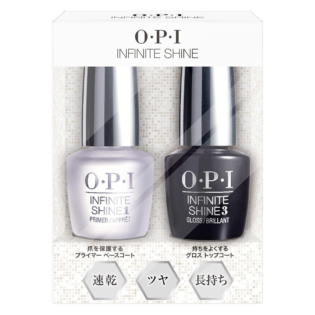 侵略教授素人OPI(オーピーアイ) インフィニット シャイン プライマー&グロス デュオパック
