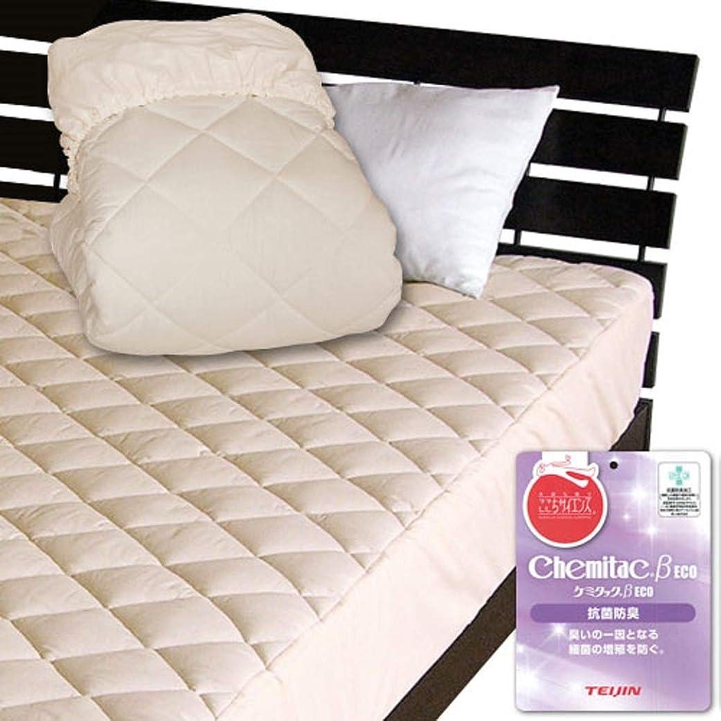 純粋なカカドゥ環境保護主義者メーカー直販 新型ベッドパッド 帝人ケミタック 抗菌防臭わた入り ベッドパッドとボックスシーツの一体型  クイーン 160×200×30cm アイボリー
