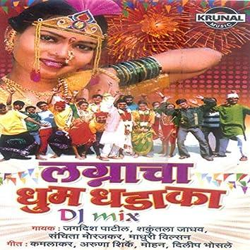 Lagnacha Dhum Dhadaka Dj Mix