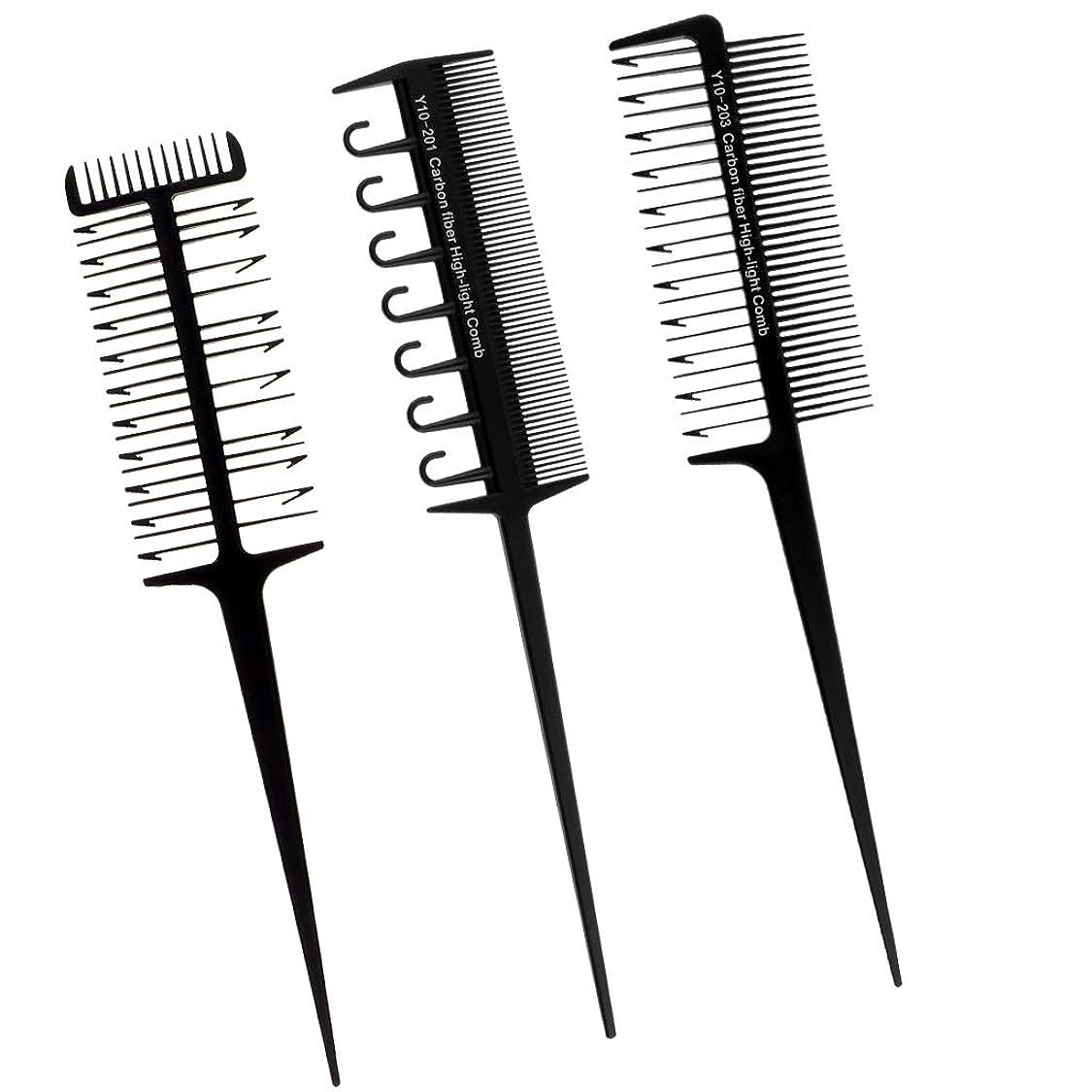 ツーリスト慢性的フィッティングCUTICATE ヘアダイブラシ プロ用 へアカラーセット DIY髪染め用 サロン 美髪師用 ヘアカラーの用具 3本入