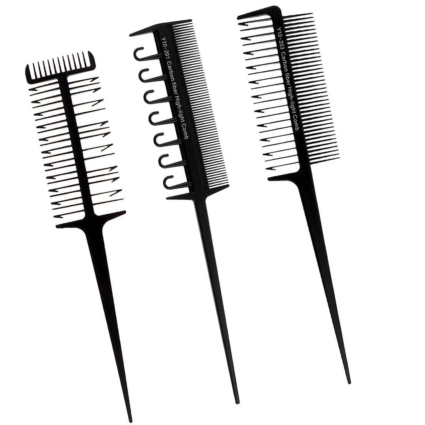 熱心なハンサムバーベキューCUTICATE ヘアダイブラシ プロ用 へアカラーセット DIY髪染め用 サロン 美髪師用 ヘアカラーの用具 3本入