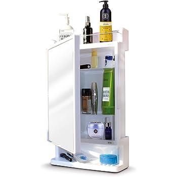 BRANCO Bathroom Mirror Cabinet Rich Look with Mirror - White