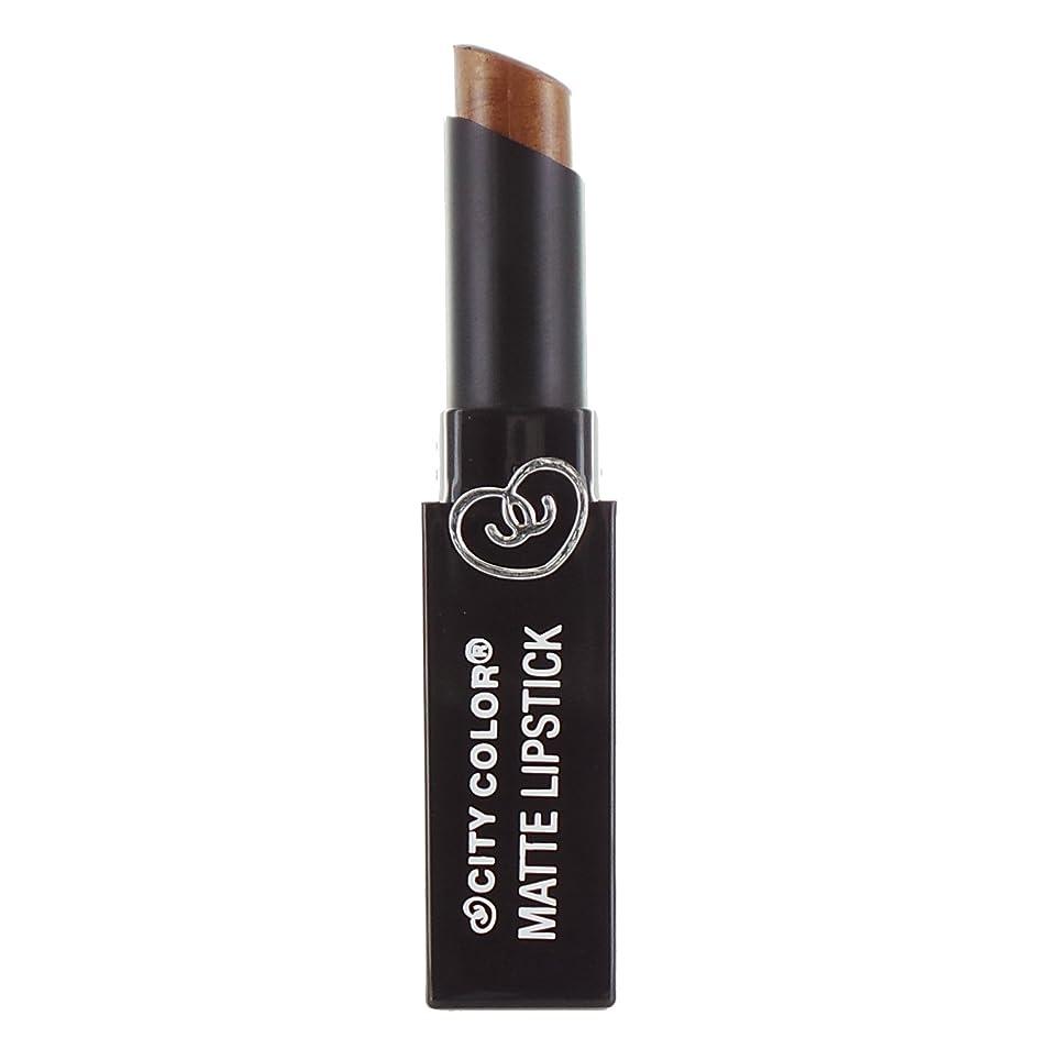つづり切る移動(3 Pack) CITY COLOR Matte Lipstick L0050C - Copper (並行輸入品)