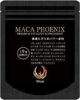 MACA PHOENIX マカフェニックス マカ シトルリン アルギニン 亜鉛 サプリメント 厳選19種類 90粒 日本製