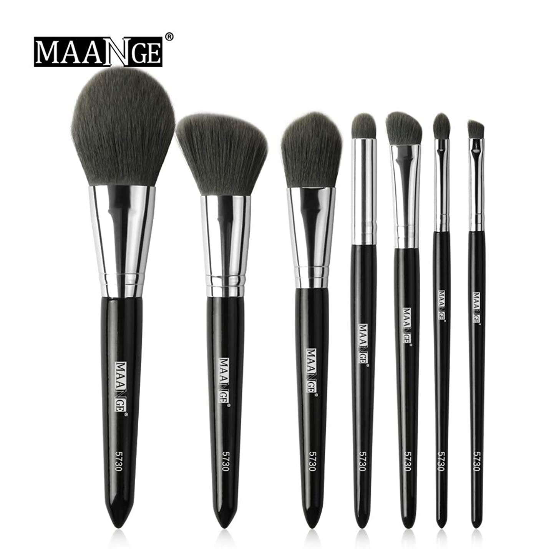 ランプ疲労幅Akane 7本 MAANGE プロ 高級 多機能 たっぷり 上等 魅力的 セート 高品質 おしゃれ 柔らかい 激安 日常 仕事 Makeup Brush メイクアップブラシ MAG5730