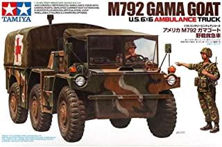 Part & Accessories 35342 1/35 US 6x6 Ambulance Truck M792 Gama Goat Military Assembly AFV Model Building Kits oh rc toy