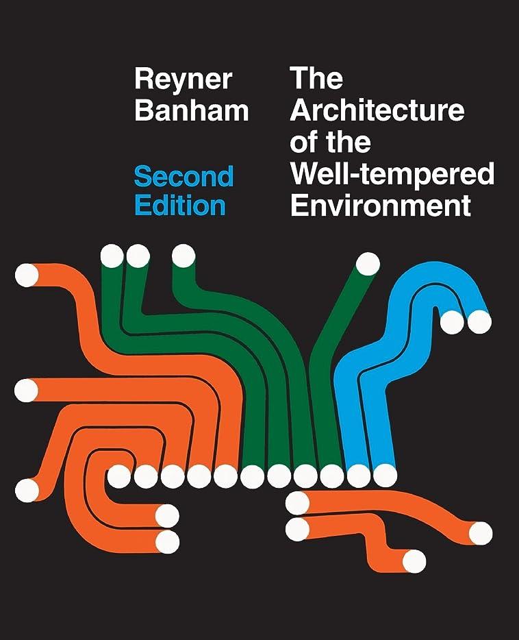 ハンディ代わってくるくるThe Architecture of the Well-Tempered Environment