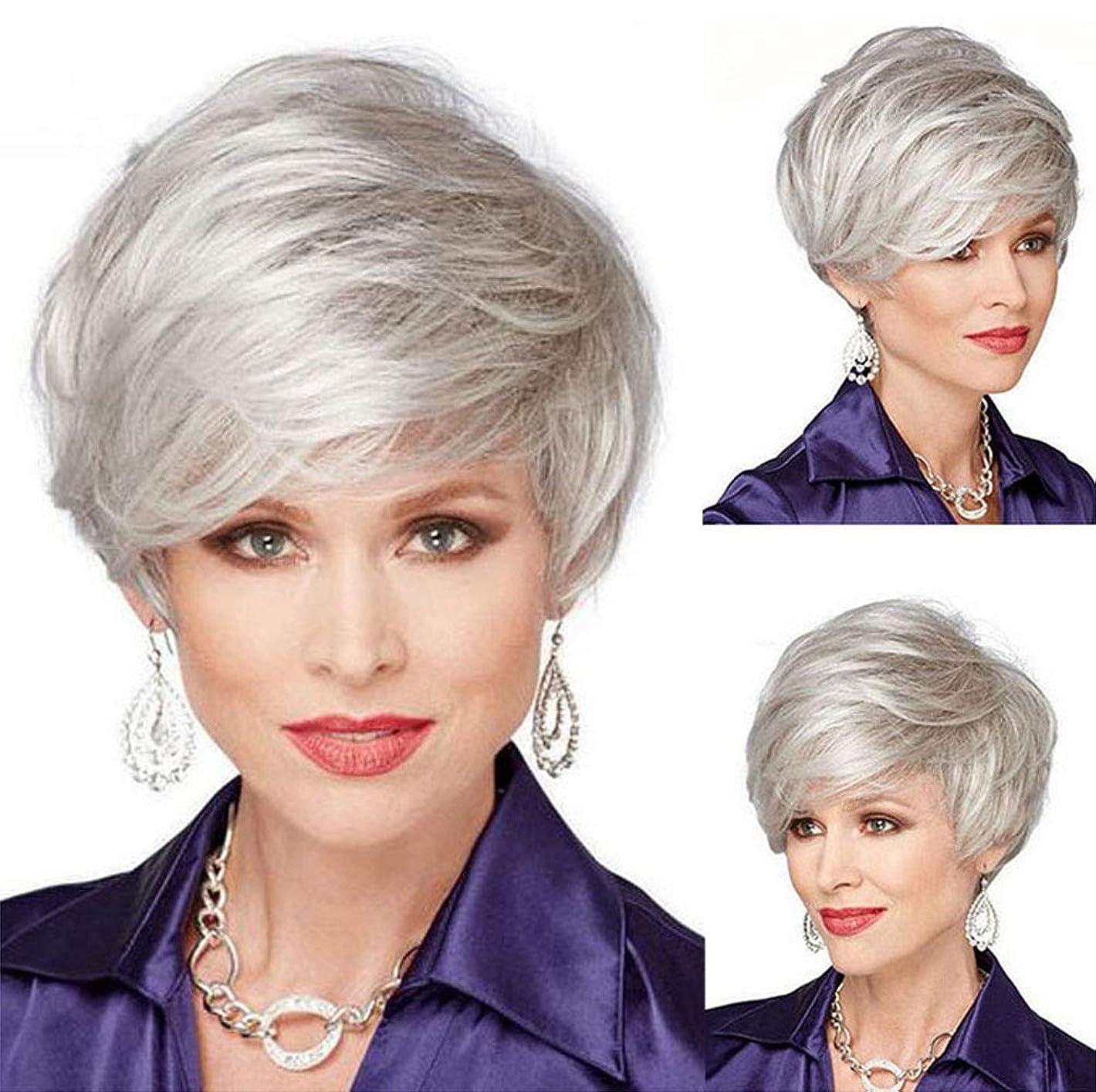 野心に話す賢いかつら女性130%密度合成耐熱ショートブラジル人毛ウィッグホワイト28cm