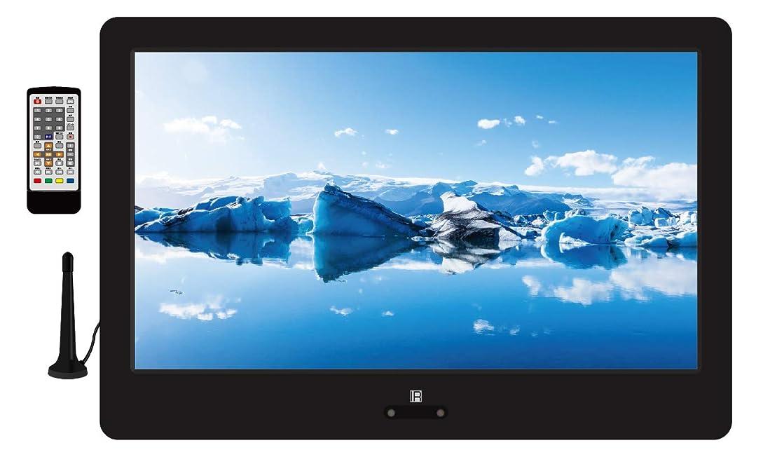 活性化薄汚いパズルOVERTIME 9インチ 地上デジタル ポータブル液晶テレビ OT-TV09AK 室内でも車内でも使える2styleモデル 地デジ番組録画機能