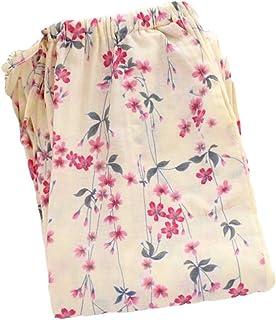 Mujeres Algodón Sakura Pantalones de Pijama Loungewear Gasa Pantalones de Pijama Pijamas Sueltos, Amarillo