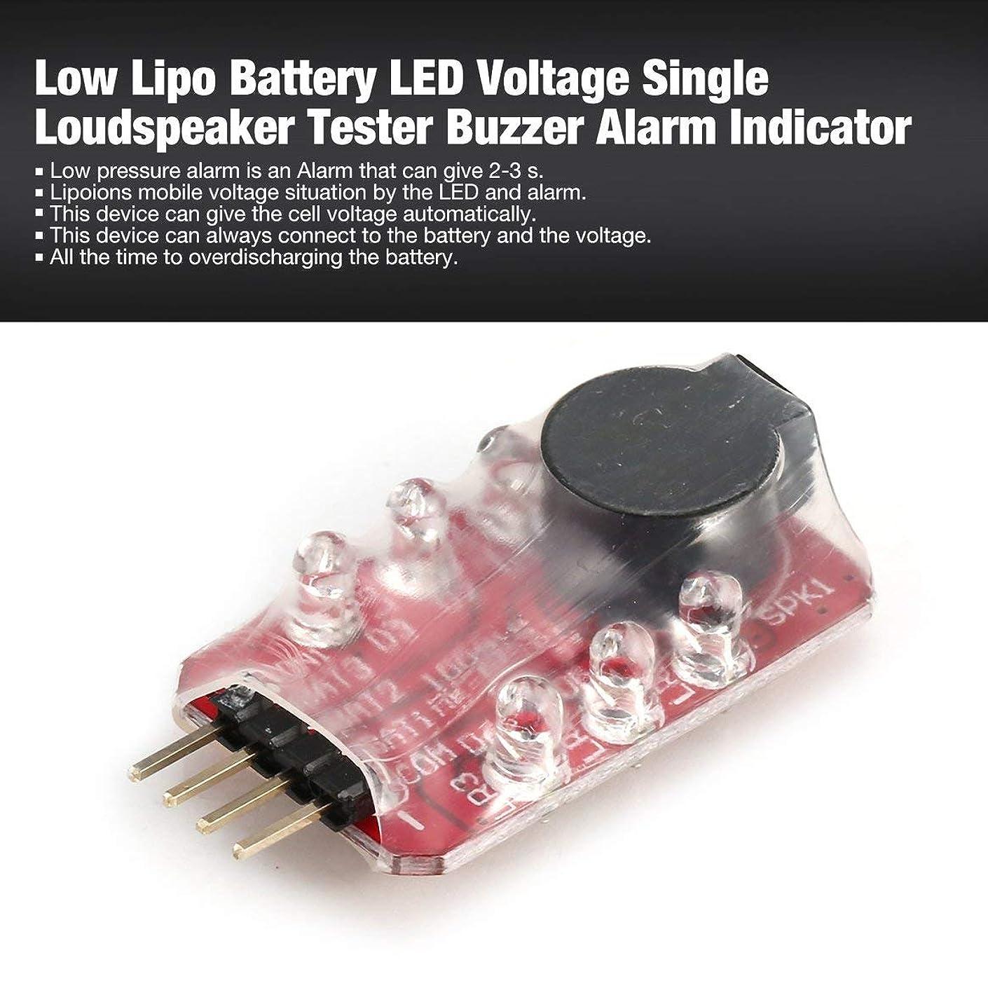注意中断なに低リポ電池LED電圧計テスターブザー警報インジケータシングルスピーカー2 s 7.4 v / 3 s 11.1 vリポ電池(赤)