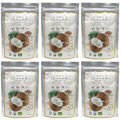 ココグローブ ココナッツミルクパウダー 150g USDA・EURO認証食品【6個セット】