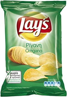 Lay's Potato Chips From Greece with Oregano - 10 Packs X 72g (2.5 Ounces Per Pack)