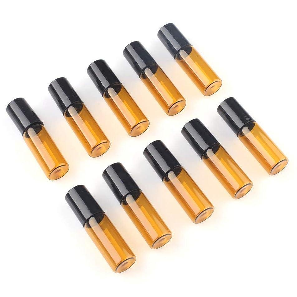キャリッジ鎮痛剤狂信者10本セット 小分け用 遮光瓶 遮光ビン アロマオイル 精油ミニガラスアロマボトル エッセンシャルオイル用容器 スチールボールタイプ