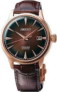 Seiko SRPB46 Mens PRESAGE Automatic Watch w/ Date