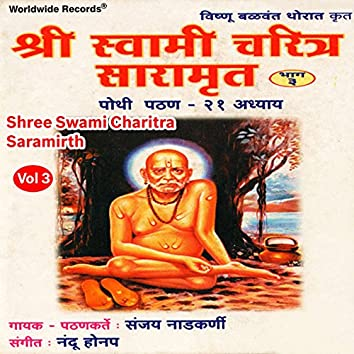 Shree Swami Charitra Saramirth, Vol. 3