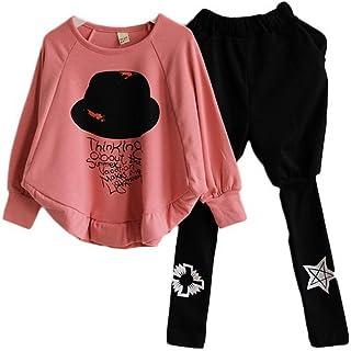 (ビグッド)Bigood 子供服 トレーナー ズボン 上下セット女の子 キッズ tシャツ 長袖 トップス セットアップ ドルマン プルオーバー スウェット レギンス サルエルパンツ ピンク 130