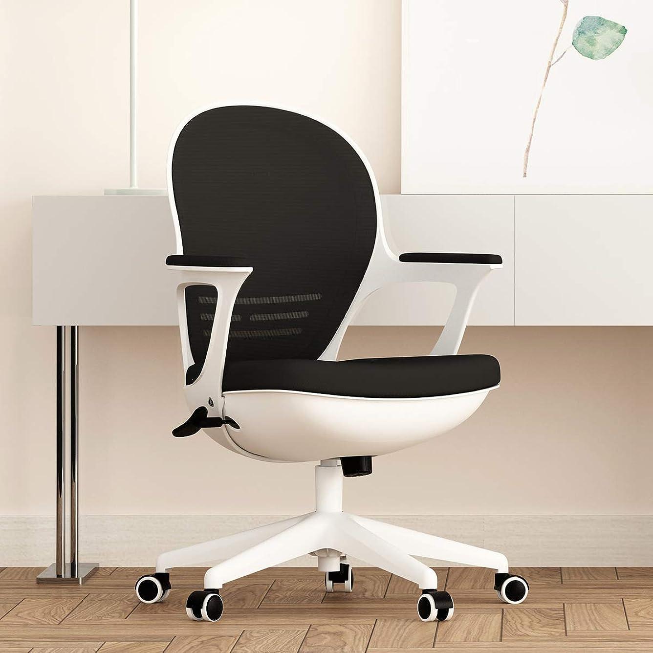深い入場実際にHbada オフィスチェア デスクチェア 椅子 コンパクト メッシュチェア 組み立てる簡単 約120度ロッキング 肉厚クッション 静音PUキャスター 通気性 360度回転 「一年無償部品交換保証」