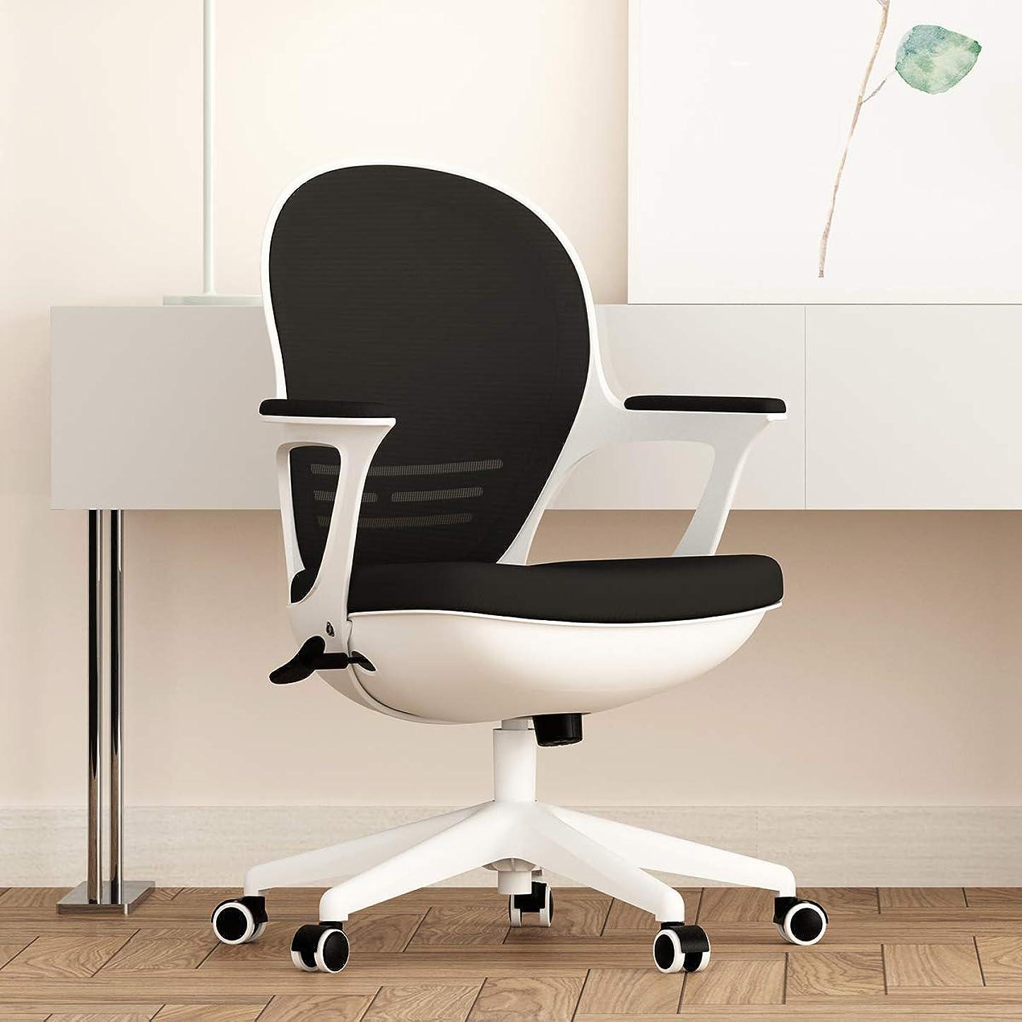 マークされたクラックポット確かめるHbada オフィスチェア デスクチェア 椅子 コンパクト メッシュチェア 組み立てる簡単 約120度ロッキング 肉厚クッション 静音PUキャスター 通気性 360度回転 「一年無償部品交換保証」