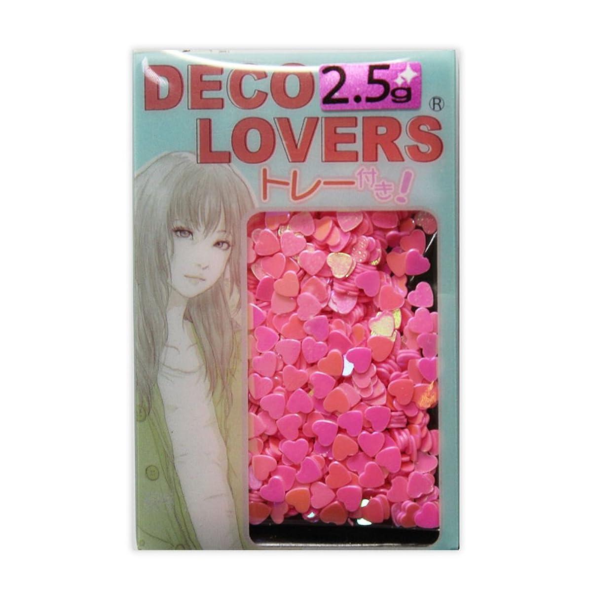 神経宿題増加するラインストーン DL080/horo heart pink