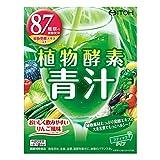 井藤漢方 植物酵素青汁 3gX20袋