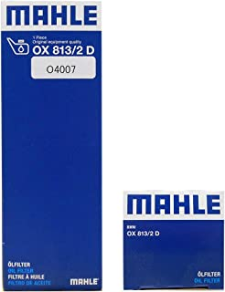 【2個セット】 MAHLE(マーレ) オイルフィルター オイルエレメント BMW 1 2 3 4 5 6 7シリーズ X3 X4 Z4 (F20 F22 F23 F30 F31 F32 F34 F36 G11 G20 G29 G30 G32 G...