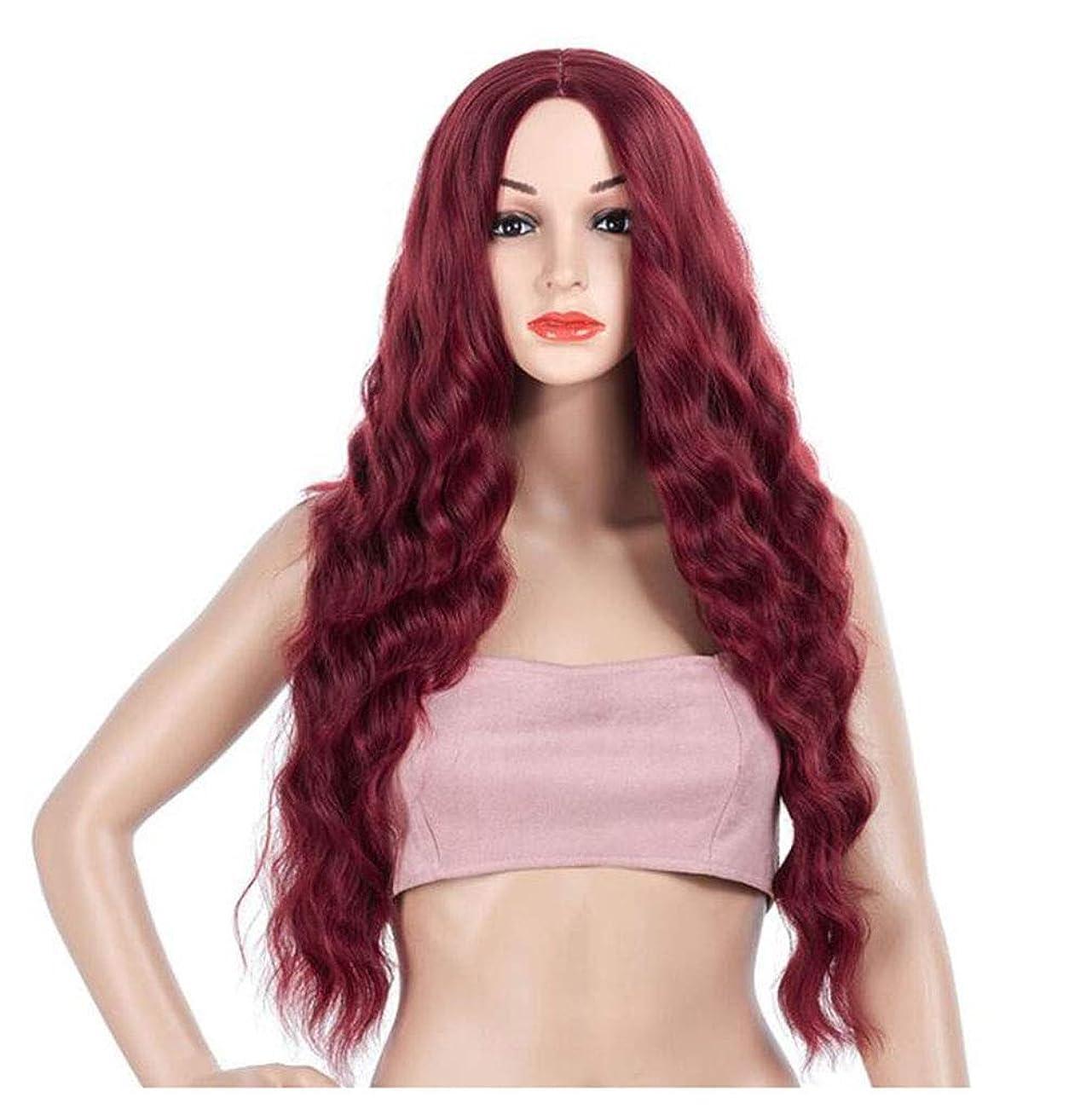 慈善試すマイナス女性の女性ダークワインレッドかつら長い波状カーリープレミアム熱に優しいファッション自然合成フルコスプレかつら耐熱ヘア,Red