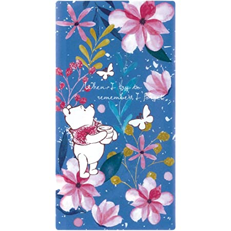 ディズニー抗菌マスクケース くまのプーさん/お花
