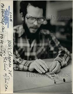 Historic Images 1985 Press Photo Mousetrap Car, Mark Chapman, Portland State University - 0 x 0 in