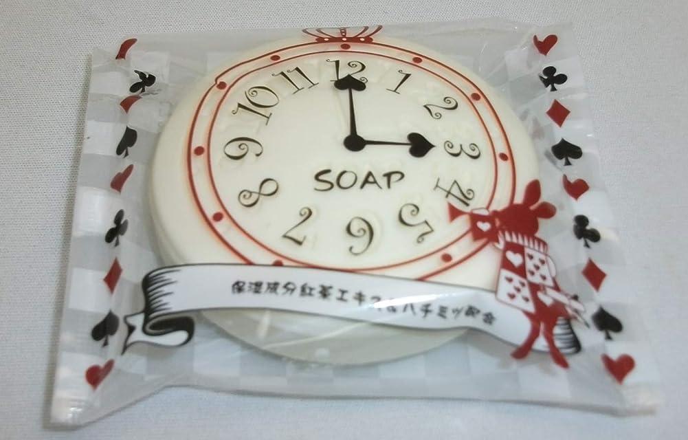放射するパン詩人ワンダーバスパーティ Wonder Bath Paety 時計Soap 保湿成分紅茶エキス&ハチミツ配合
