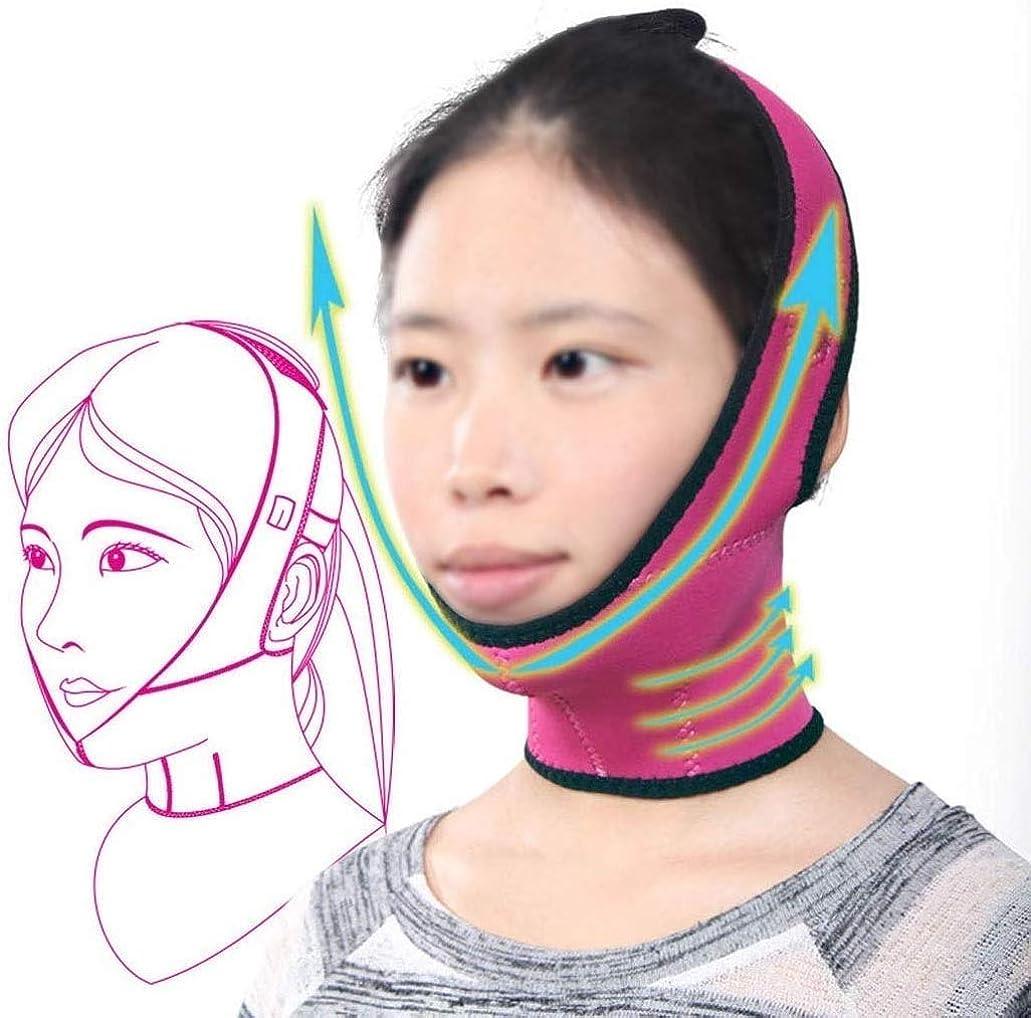 デコードする徒歩で軽く美容と実用的なフェイスリフトマスク、スリミングベルトフェイスマスク強力なリフティングスモールVフェイスシンフェイスバンデージ美容フェイスリフティングフェイススモールフェイスシンフェイスマスク