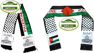 Palestine Flag KEFFIYEH Jerusalem DOME OF ROCK Arab Shemagh 2-6-12, فلسطين AL-AQSA GAZA الاقصى Palestine wholesale wedding gifts Ramadan Gift Quran Muslim Arabic Alphabet-Islamic Gifts 123 (6)