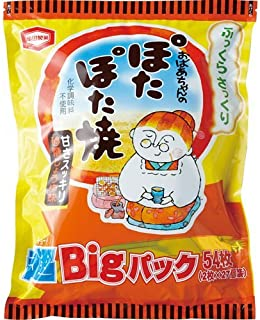 アジカル ぽたぽた焼 超ビッグバッグ 54枚×12個