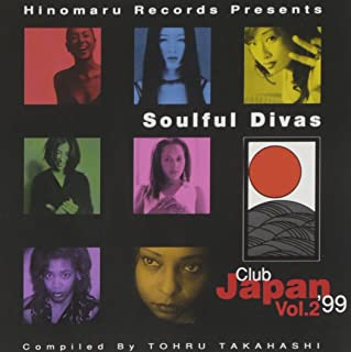 Club Japan'99(2