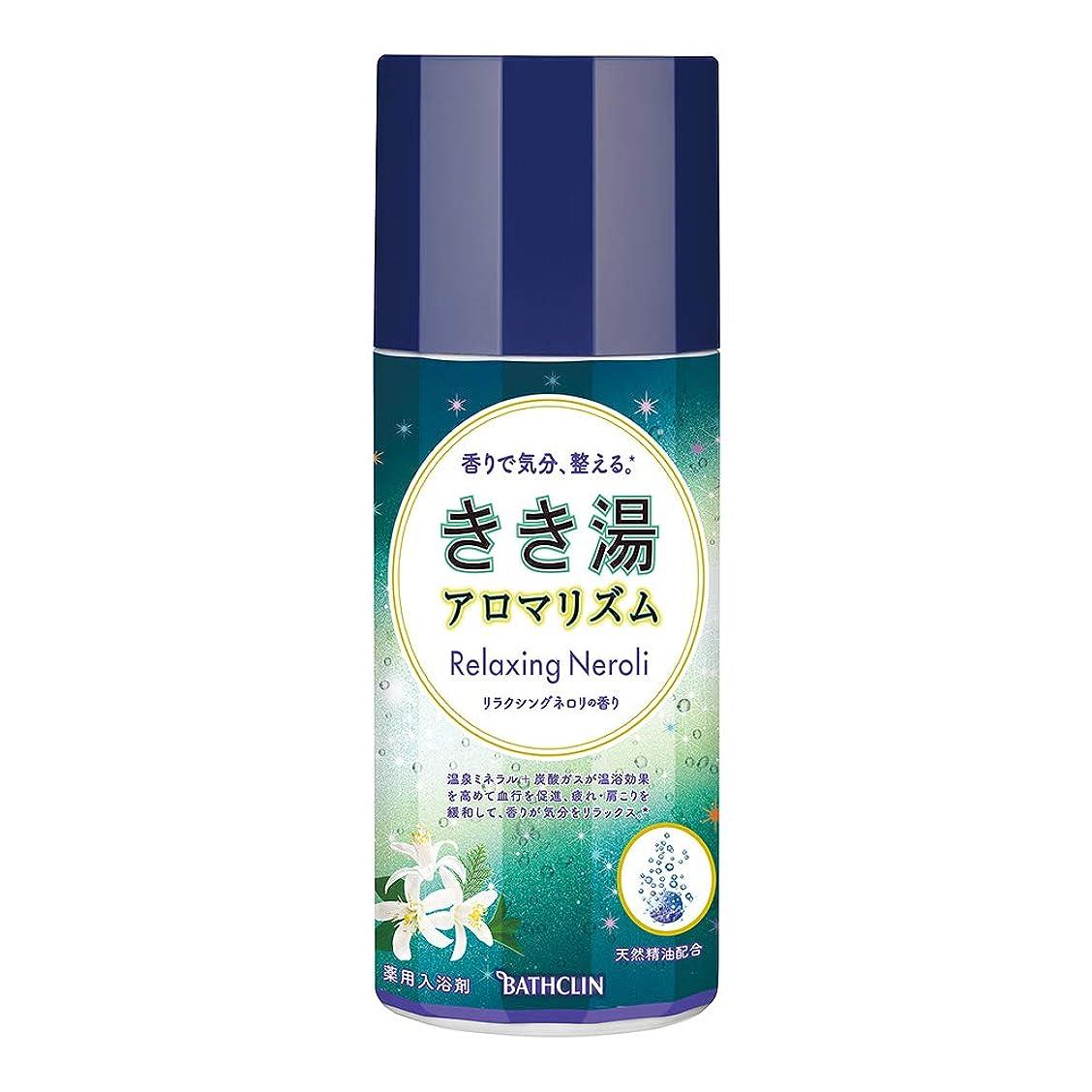 ますます法令祈る【医薬部外品】きき湯アロマリズム炭酸入浴剤 リラクシングネロリの香り 360g 発泡タイプ