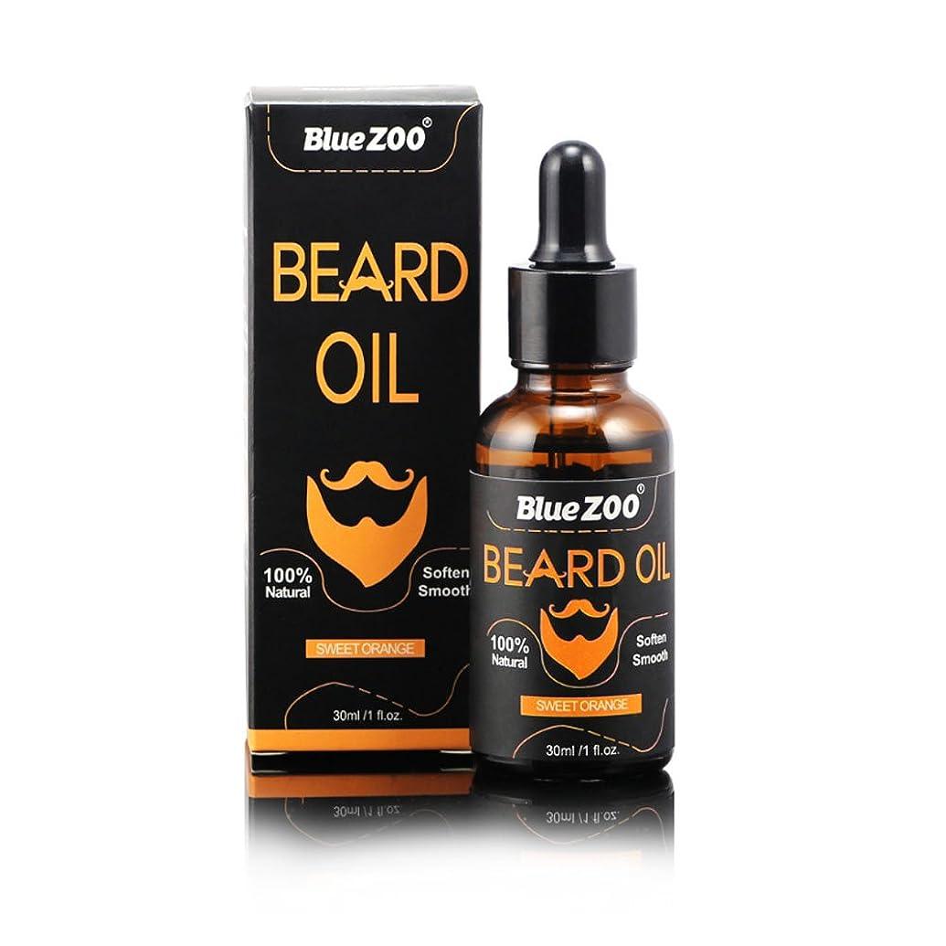 ベリ小売何もないひげそり油男性のための滑らかな軟化と栄養シェイピングの口ひげ100%茶油ビタミンEのアンチかゆみ(#01)