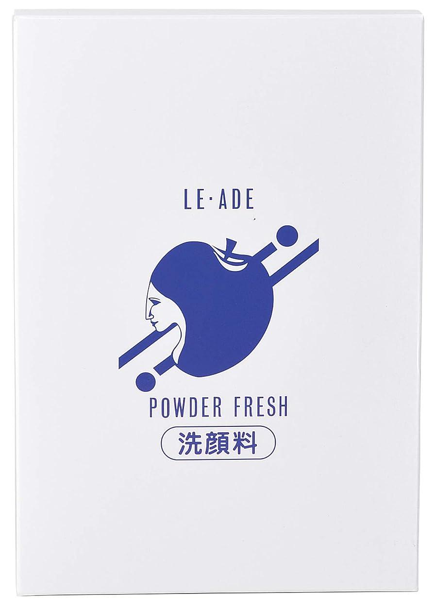 責めるスズメバチ安全性ル?アド 天然 酵素 洗顔料 パウダー フレッシュ 67g×3袋(201g 詰替用 大容量 徳用)