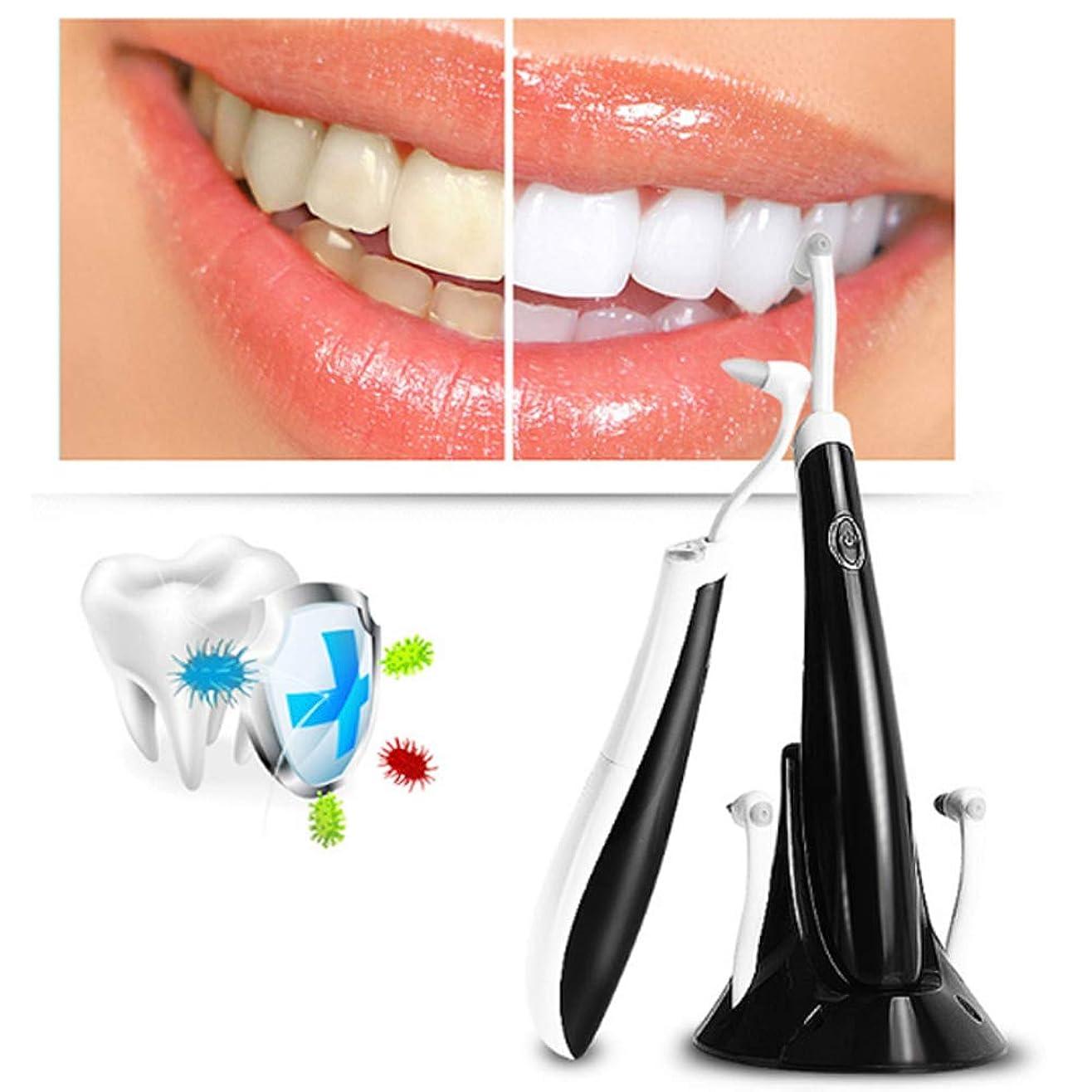 スポーツ名誉水素超音波振動歯科口腔洗浄器、ライトガイド電動ソフトヘッドクリーニング大人の子供のための口頭歯