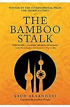 Bamboo Stalk Paperback Literature