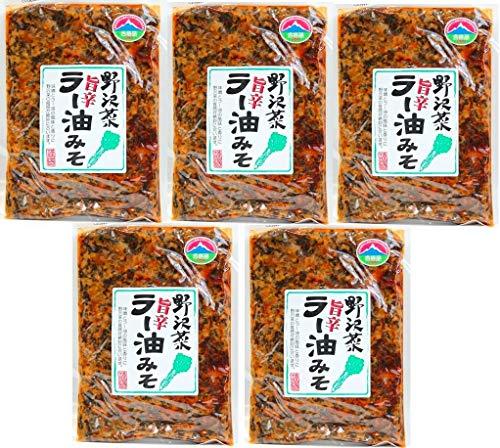 野沢菜ラー油みそ 5個セット