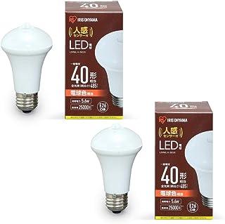 アイリスオーヤマ LED電球 人感センサー付 2個セット E26 40形相当 電球色相当 LDR6L-H-SE25