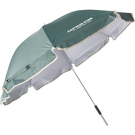 キャプテンスタッグ(CAPTAIN STAG) アウトドア CS デタッチャブル チェア用 パラソル 椅子用傘 日よけ