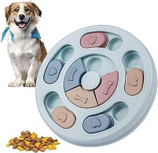ペット食器 早食い防止 犬 猫 餌入れおもちゃ 知育玩具 IQ UP ストレス解消 食事楽しみ増やし ペットトレーニング ブルー