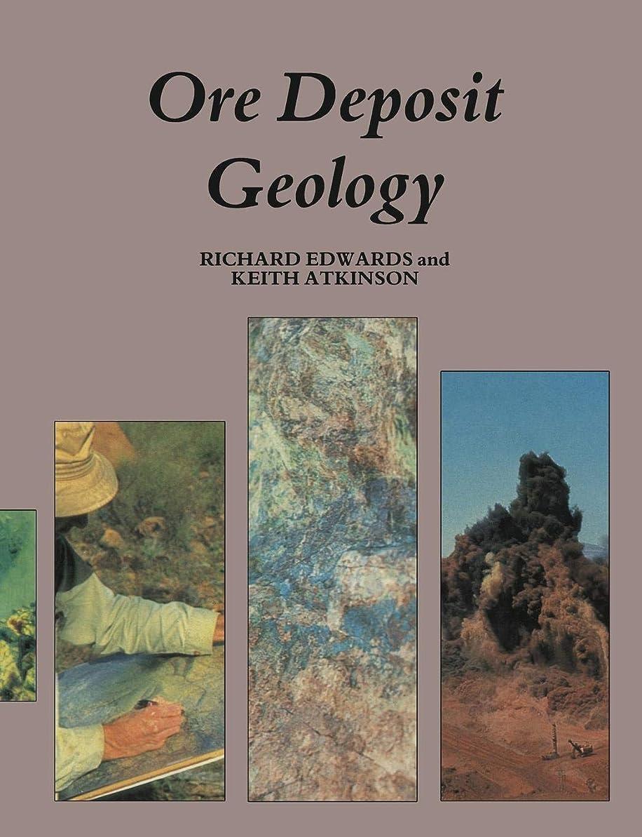 あいまい人質断線Ore Deposit Geology and its Influence on Mineral Exploration