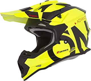 Oneal 2SRS R Helmet Slick Casco