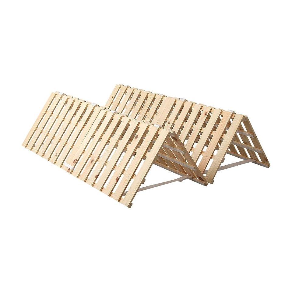 ルビー把握デッドグランデ すのこマット ダブル 折りたたみ 四つ折り式 国産檜 ベッド ARL4-D