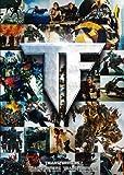 トランスフォーマー トリロジー DVDBOX[DVD]